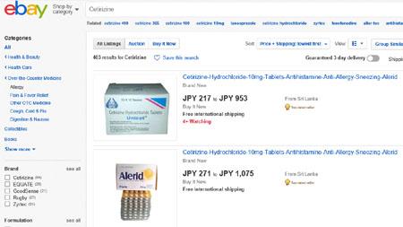 ebayでCetirizineをキーワード検索した結果
