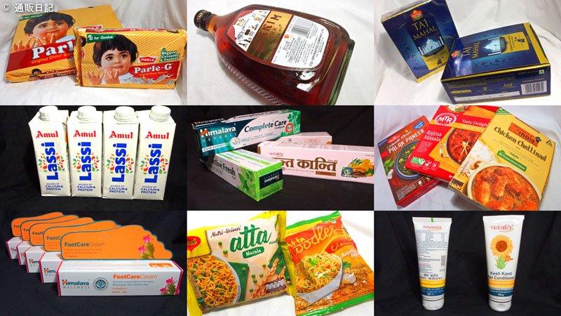 スーパーマーケットで買えるインドのお土産