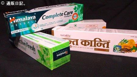 Himalaya(ヒマラヤ)歯磨き粉