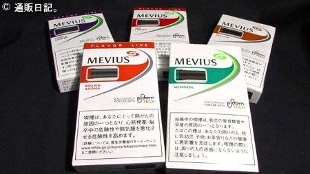 Ploom TECH(プルームテック)たばこカプセル