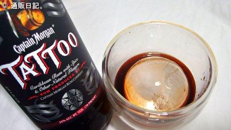 キャプテンモルガン タトゥー(TATTOO)飲んでみた!