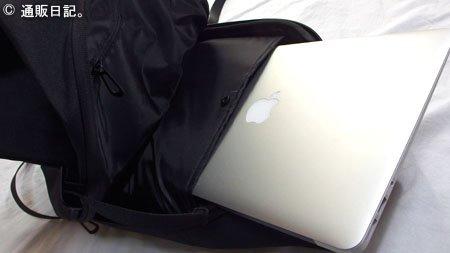 ISAR(イザール) とMacBook 13インチ