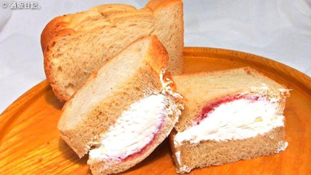 パン工房カワ 生クリームサンド 食べてみた
