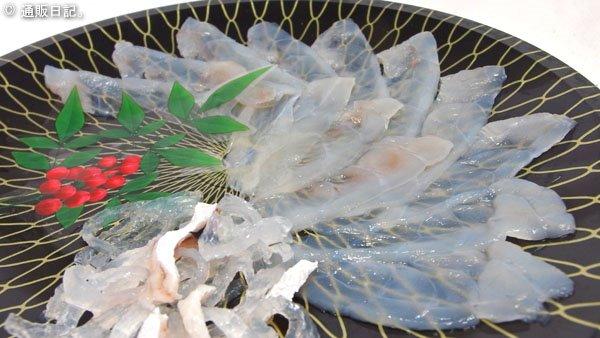 山口ふぐ本舗きらく 得々ふぐ刺身鍋セット とらふぐ刺身