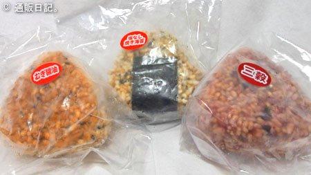 玄米おむすび玄むす屋 玄米おにぎり(冷凍状態)