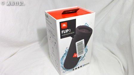 JBL FLIP3 Bluetoothスピーカー