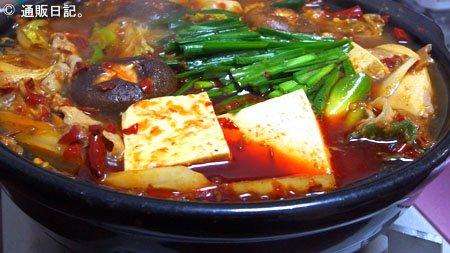 老四川 火鍋の素 食べてみた