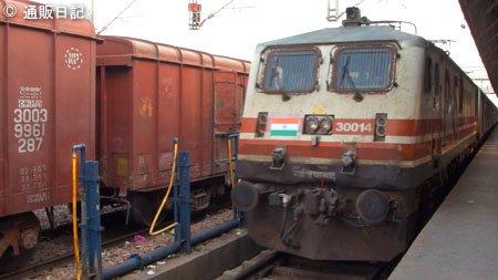 インド最速 高速鉄道 ガティマン・エクスプレス