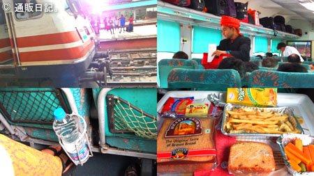 インド 高速鉄道 車内食と無料の水 内部の様子