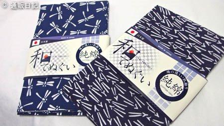 日本製の技 純綿100% 和手ぬぐい 頭に巻ける 100cm