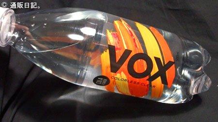 VOX ヴォックス コーラフレーバー 飲んでみた