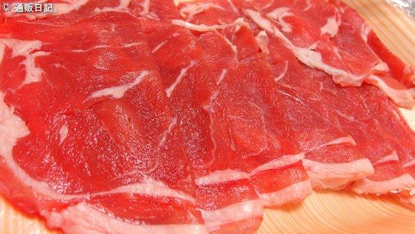 小肥羊 辣湯火鍋底料に合うラム肉
