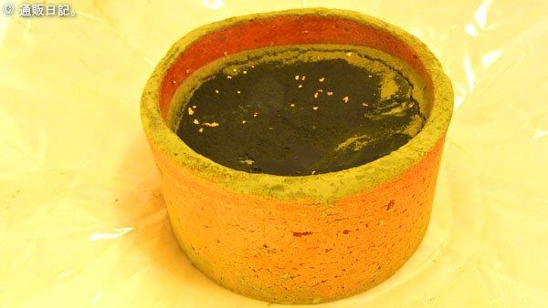 KAnoZA(カノザ)抹茶フォンデュ