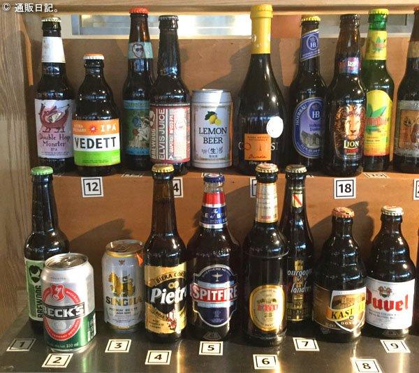 Amazon Bar(アマゾンバー)冒険タイプビール