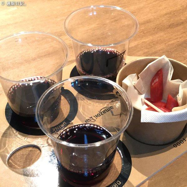 Amazon Bar(アマゾンバー)冒険タイプ赤ワイン