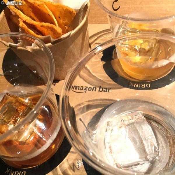 Amazon Bar(アマゾンバー)冒険タイプ ラム酒
