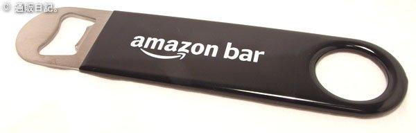 mazon Bar オリジナル栓抜き(非売品)