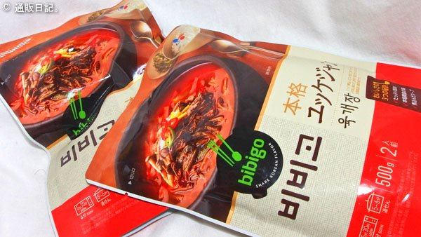 bibigo 本格的なユッケジャンスープ