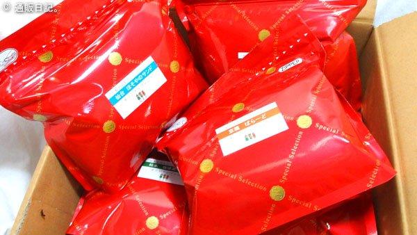 チモトコーヒー 有名店のコーヒー豆セット