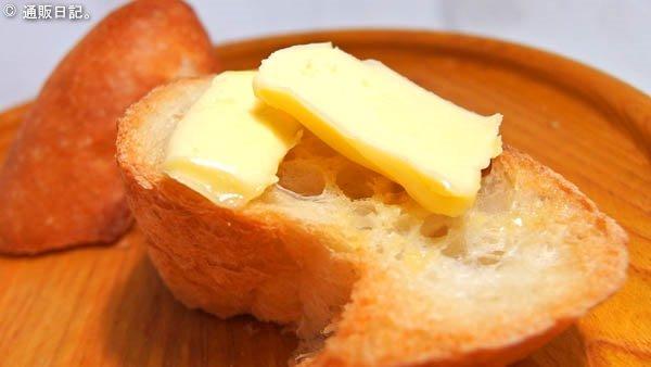 グラスフェッドバター 食べてみた!