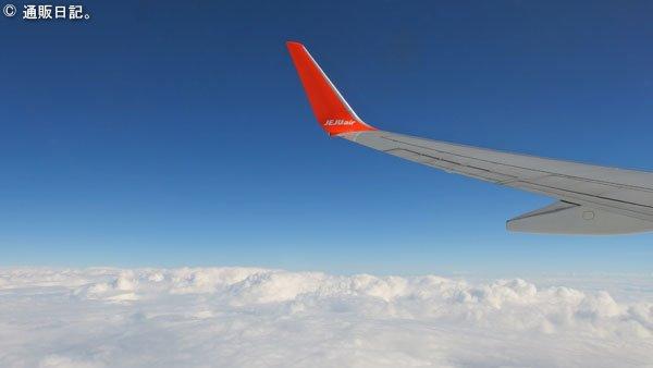 チェジュ航空 チャーター便でグアムへ
