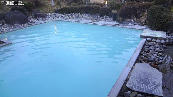 箱根湯の花プリンスホテル 露天風呂