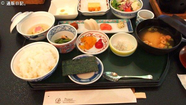 箱根湯の花プリンスホテル 朝食