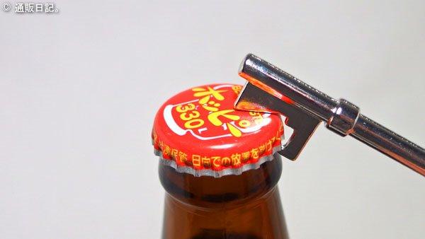 キー型(鍵型)栓抜き ボトルオープナーとして使ってみた