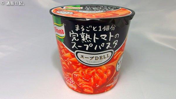 クノール スープDELI(クノール スープデリ)