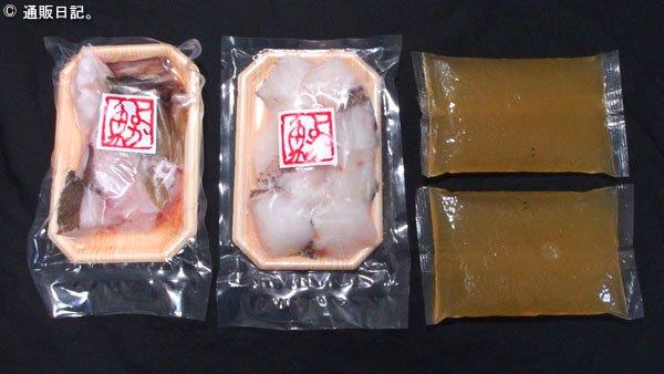 よか魚 天然クエ鍋セット