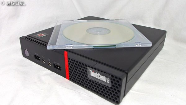 lenovo ThinkCentre M715q CD-ROMとの比較