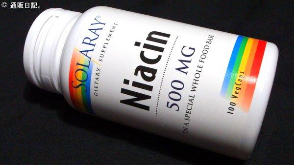 ナイアシン(Niacin)500mg