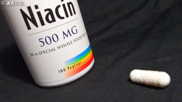 ナイアシン(Niacin)カプセル