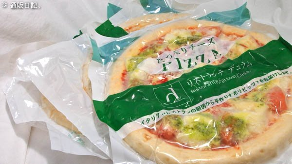 リストランテ デュラム ピザ