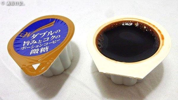 サンパウロコーヒー