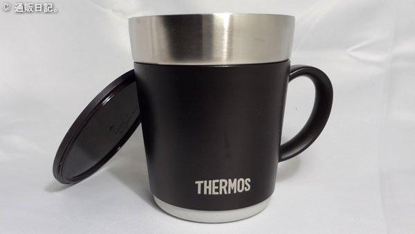 サーモス 保温マグカップ 240ml エスプレッソ