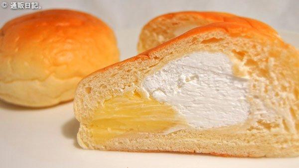 横田商店 クリームパン 割ってみた