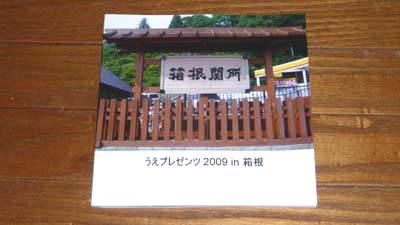 フォトブック作成レポート 彼女へのプレゼント in 楽天写真館。