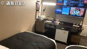 アパホテル 泉岳寺駅前 客室