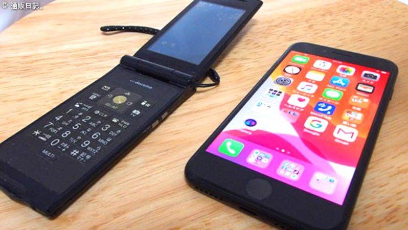 ガラケーからiPhoneSE(第2世代)への機種変更