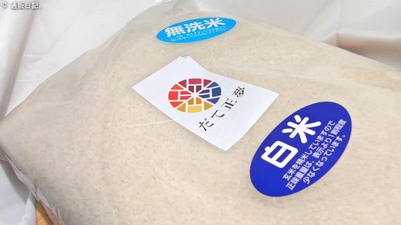 だて正夢 無洗米加工