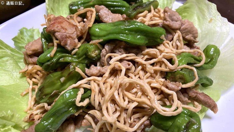 泰山豆腐干絲 調理例