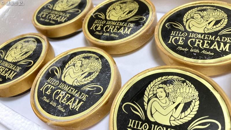 Hilo Homemade Ice Cream (ヒロホームメイドアイスクリーム)