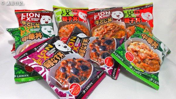 ヒロセ通商 株主優待 フリーズドライ丼