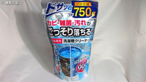 紀陽除虫菊 洗濯槽クリーナー(非塩素系)