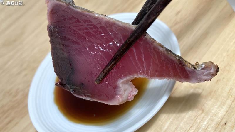 小島水産 カツオのタタキ 食べてみた!