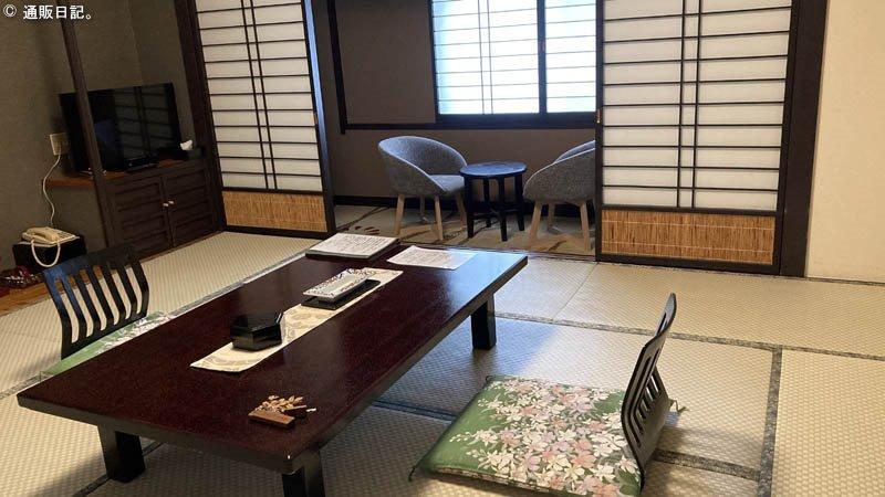 草津温泉 金みどり 和風の客室