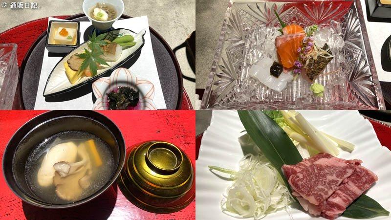 草津温泉 金みどり 夕食