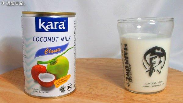 4.ココッツミルクと牛乳を準備する