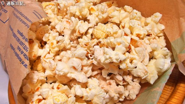 【電子でレンジ】カークランド(KIRKLAND)MICROWAVE ポップコーンが超絶美味しい!映画や海外ドラマ鑑賞のお供に☆
